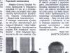 dac_bezrobotnym_szanse_gazeta_pomorska_14-07-2007